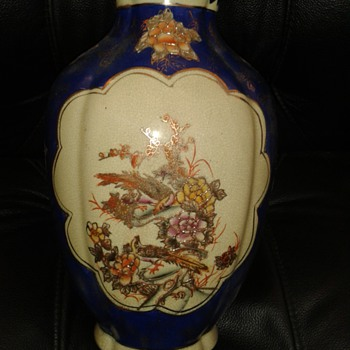 please can anyone identify this vase - Asian
