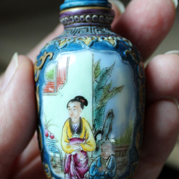 Famille Rose Molded Porcelain Snuff Bottle - Asian