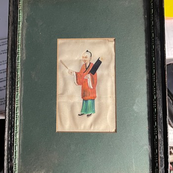 A Small Pith Painting from the Thrift Store - Asian