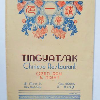 Vintage Tingyatsak Menu of New York city - Paper