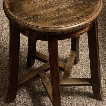 Antique Chinese Signed Wooden Stool - Asian