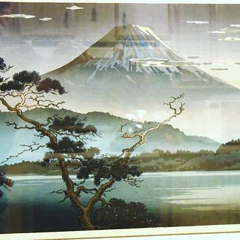 Koitsu Tsuchiya wood block print, Japanese vase that was a lamp