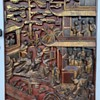 Largest Chinese Carved Wooden Panel of the lot