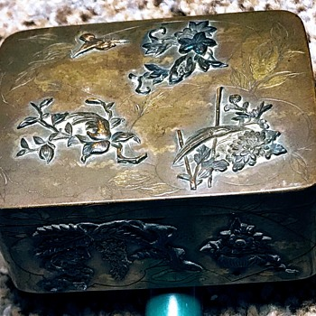 Brass box.  - Asian