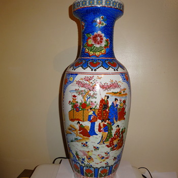 24 inch Japanese  Vase?  unknown image on bottom