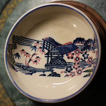 Rice Bowl - Japanese? - Asian