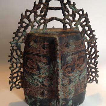 Bronze Asian Temple Bell  - Asian