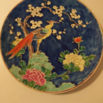NIPPON PEACOCK PLATE - China and Dinnerware