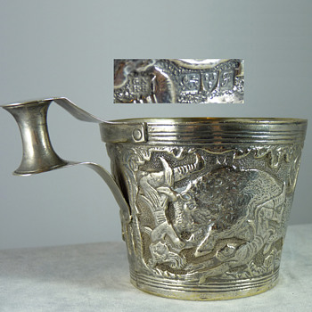 "Arts & Crafts ""Vapheio Cup"" by Nathan & Hayes, formerly owned by Martha Graham - Silver"
