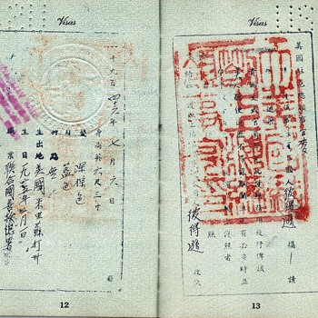 1946 US passport used for China