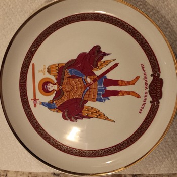 commerative plate - China and Dinnerware