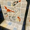 MCM Mosaic Tile BOOKENDS - Evelyn Ackerman or-?