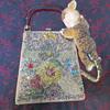 1950's purse?