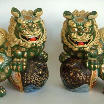 Foo Dogs, Ceramic, marks? - Asian