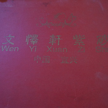 Wen Yi Xuan Zi Sha Clay Tea Set - Asian