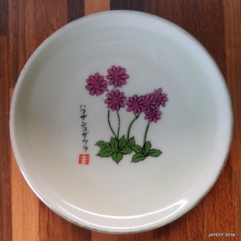 Asian Ceramic Dish - Asian