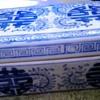 Chinese Blue & White Ceramic  box?