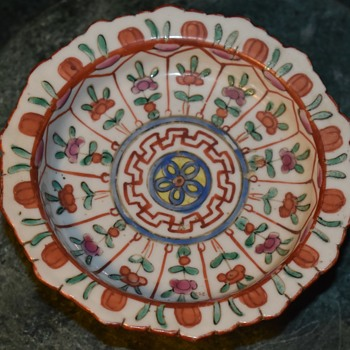 Bencharong Pedestal-footed Offering Dish - Asian