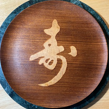 Wooden Charger from Japan - Asian