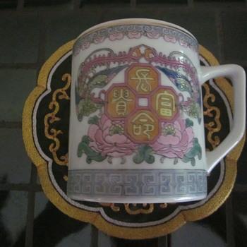 Mug Tea Cup Chinese Rare Pattern - China and Dinnerware