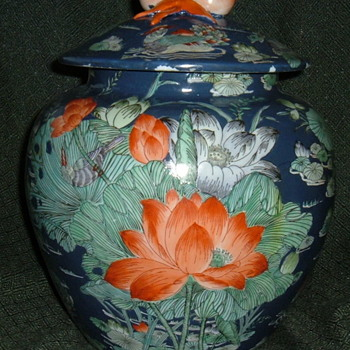 Chinese Jar with Lid --  UNKNOWN -- ID help?