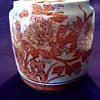 "Japanese ""Mizusashi"" or Tea Ceremony Water Jar/ Kutani Style Pattern /Unmarked /Circa 20th Century"