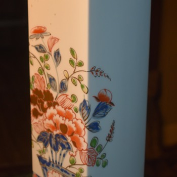 Tall Imari Vase from Goodwill - Asian