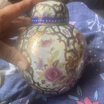 Jar - Asian