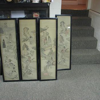 kesi 4 panel Chinese textile - Asian