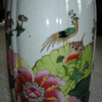 Chinese  Vase With Cover - Asian