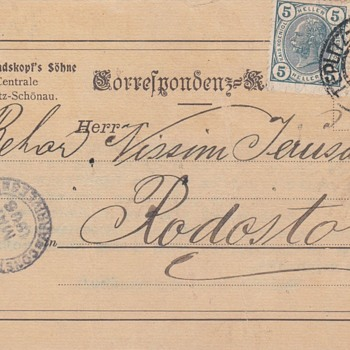 Josef Rindskopf's Sohne (Co.)Teplitz,Bohemia-Post Card- 5 May 1906 - Postcards