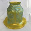 Loetz Metallic Yellow Phänomen Genre 829 Shade. Circa 1900.