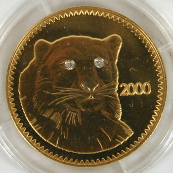 Mongolian coin