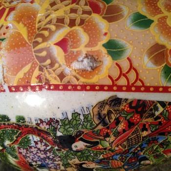 Japanese? Jar - Asian