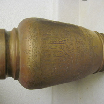 "Information Needed please For 12"" Brass Etched Vase"