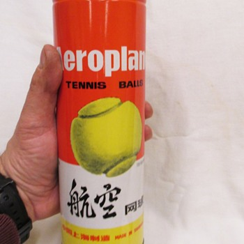 Vintage 1960s/1970s Shangai Aeroplane Tennis Ball Can Tin SEALED!