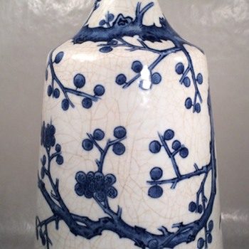 "Chinese blue and white vase ""Ming?"" - Asian"