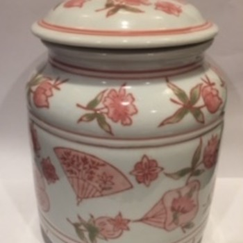 Apoie Comell Canister - Asian