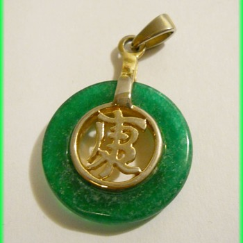 Jade and Gold Pendant ( with Chinese Script ) Marked - Fine Jewelry