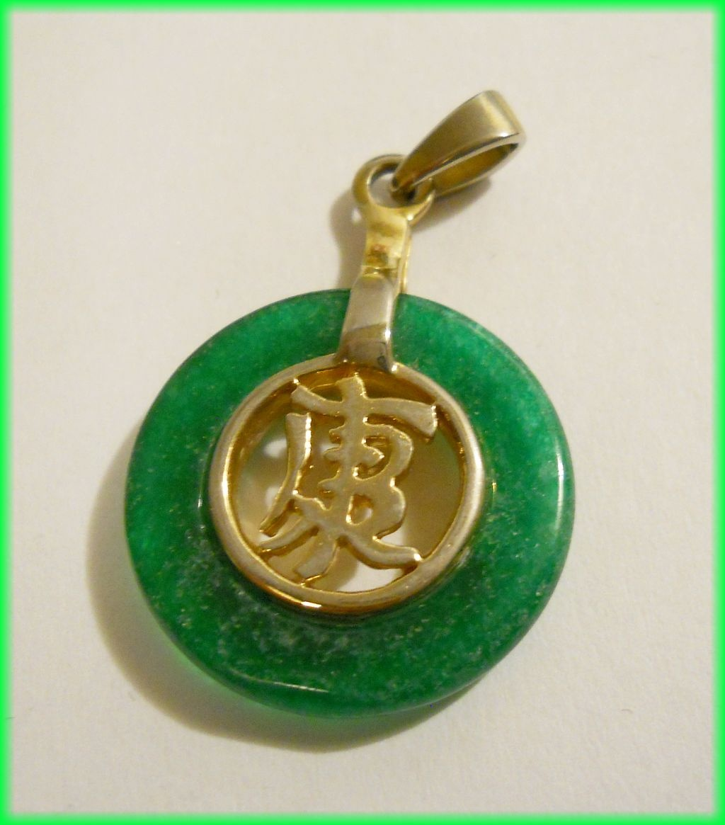 Jade And Gold Pendant With Chinese Script Marked Collectors Weekly