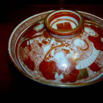 Asian  small bowl with Lid  - Asian