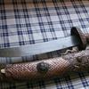 asian sword