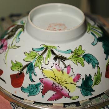 19th Century [?] Tonghzi Bowl? - Asian
