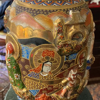 Satsuma 3-d Vase - Asian