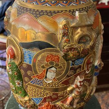 Satsuma 3-d Vase - Asian