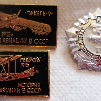 Russian pins - Medals Pins and Badges