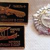 Russian pins