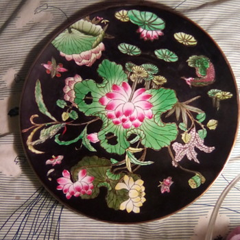 Collectors Plate  (Asian??) - Asian