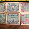 all bills dated 1944, German marks & French frances