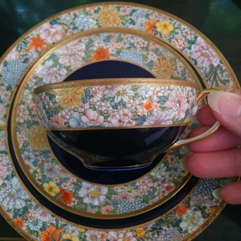 Cobalt blue China gold trim with colorful peonies - Asian